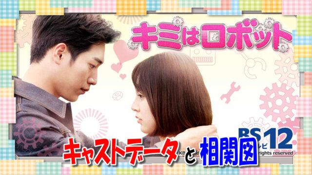 て お互い の なっ 涙 に 「弱くても、心は折れない」NHK杯、坂本花織の笑顔と三原舞依の涙…互いを励みに歩んでいく